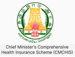 Chief-Minister-Comprehensive-Health-Insurance-Scheme - Logo